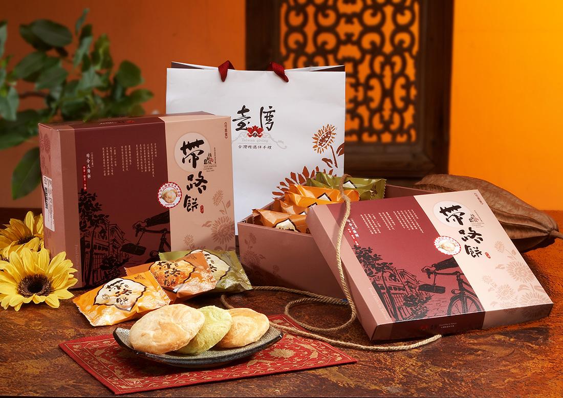 台灣辦手禮-帶路餅