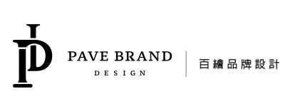 台南 百繪設計公司