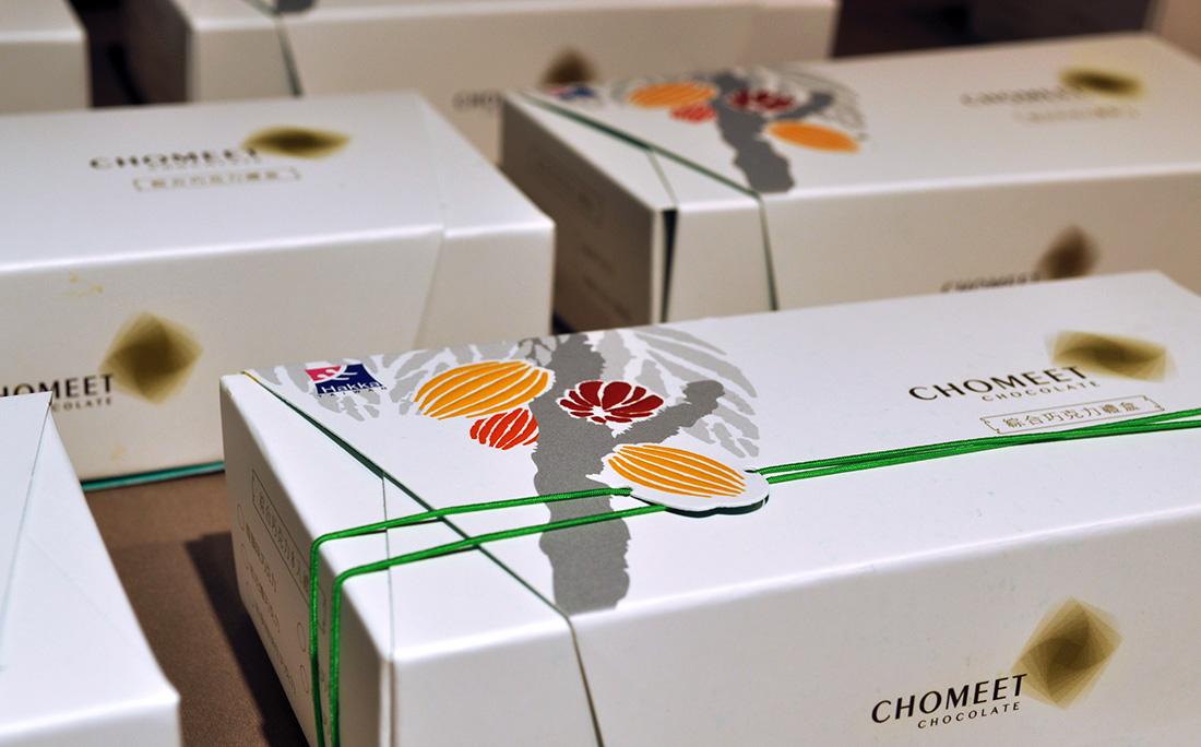 Chomeet-06